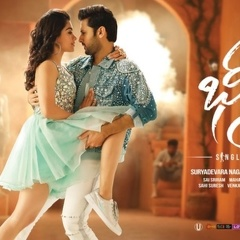 Bheeshma Movie Wallpapers