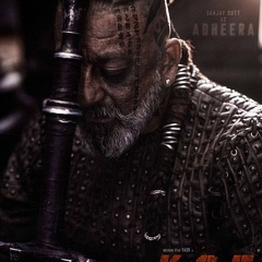 Sanjay Dutt First Look In KGF Chapter-2