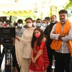 Mahesh Babu's Sarkaru Vaari Paata Launch