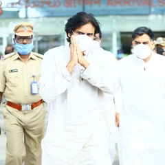 Pawan Kalyan at Gannavaram Airport